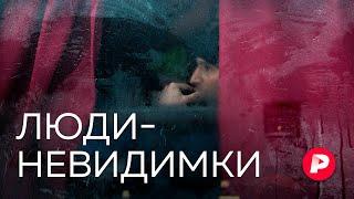 Скрытая жизнь трудовых мигрантов в России Редакция