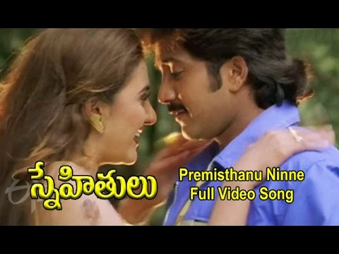 Premisthanu Ninne Full Video Song | Snehithulu | Vadde Naveen | Sakshi Shivananad | ETV Cinema