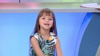 Самая Красивая Девочка - Фотомодель Анастасия Князева - ГостеваяС добрым утром, малыши!