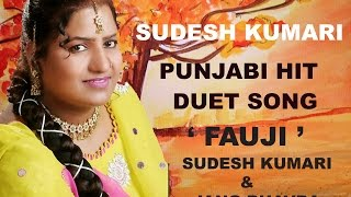 FAUJI | फौजी | ਫੌਜੀ | Sad Punjabi Duet Hit Song 2014 | Sudesh kumari  & Jang Bhavra | Official