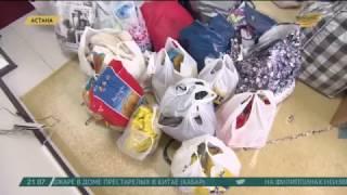 Мажилисмены перечислят однодневный заработок в фонд помощи пострадавшим от наводнения
