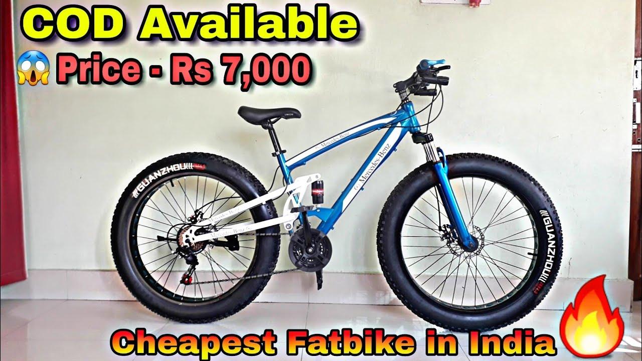 Fatbike | COD | Best Online Fatbike | M-Fatbike/Jaguar Fat Bicycle/Sturday Bike ? | Cheapest Fatbike
