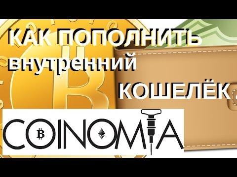 Корзина — Киев Одесса 24/7