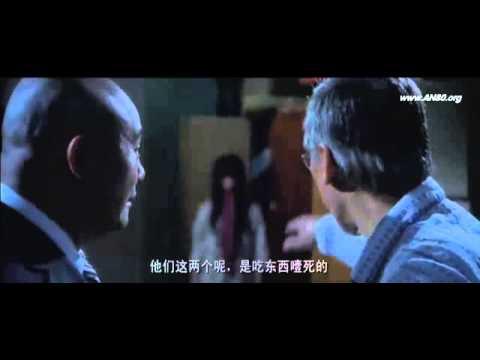 香港電影 - 我愛香港開心萬歲 (I Love Hong Kong)2011粵語版2