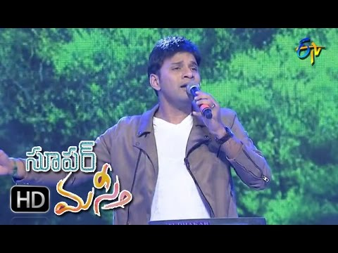 Yeduta Nilichindi Choodu Song | Karthik Performance | Super Masti | Bhimavaram | 19th March 2017