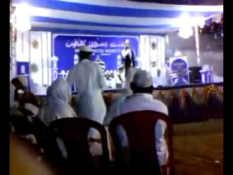 Mazhar Faizi (0886402226) Meri jaan bhi hussaini hai www.Naatking.wapka.me