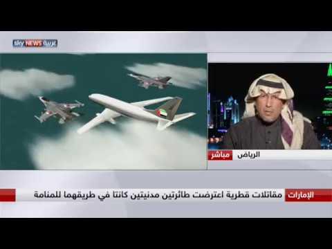 عبدالله العساف: قطر تحاول خلق -أزمة فرعية-  - نشر قبل 2 ساعة