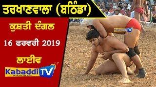 🔴 [LIVE] Tarkhanwala (Bathinda) Kusti Dangal 16 Feb 2019 www.Kabaddi.Tv