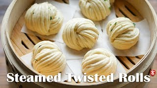 Chinese Steamed Twisted Rolls