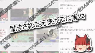 【春期特別企画開花宣言】ユックリ・サセ・ナイツ
