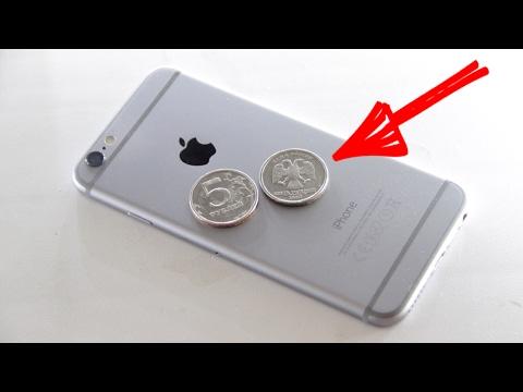 Гадание на монетах онлайн. Виртуальное Гадание на монетах