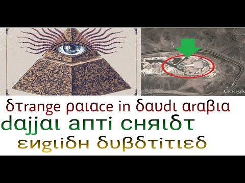 Jabal Habshi   Something Happening   Episode-2 [Anti Christ] Palace   ENG/URUD