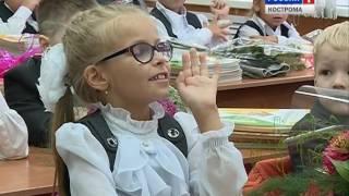 В Костроме стартует комплектование групп в детских садах
