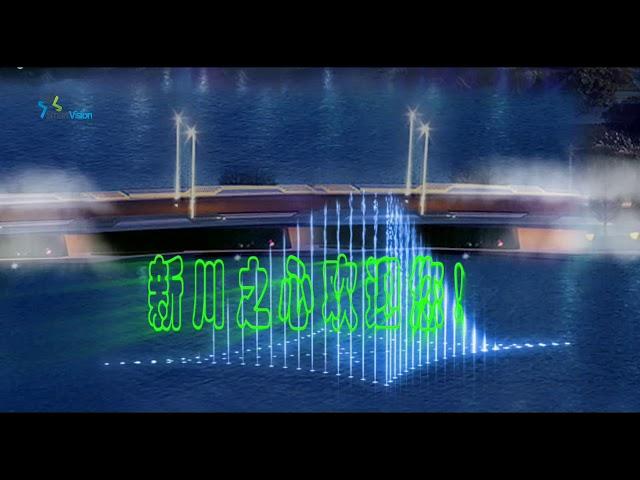Mô hình nhạc nước dự án Lake Shap - Trần Anh Long An