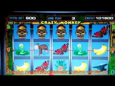 Игры казино вулкан игровые автоматы обезьянки