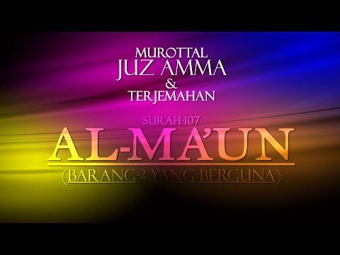 karaoke-juz-amma-untuk-pemula:-al-ma'un-murottal-metode-ummi-surah-107