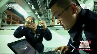 China 3D printing equipment  toolings