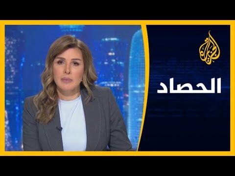 ???? ???? الحصاد - السعودية.. سعد الجبري يقاضي ولي العهد في أمريكا  - نشر قبل 6 ساعة