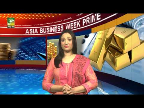 Asia Business Week Prime Ep 137 Haq