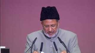 Jalsa Salana Deutschland 2017 - Rede von Imam Haider Ali Zafar
