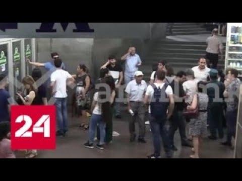 Армения без света: страна переживает крупнейший блэкаут - Россия 24