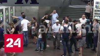 Смотреть видео Армения без света: страна переживает крупнейший блэкаут - Россия 24 онлайн