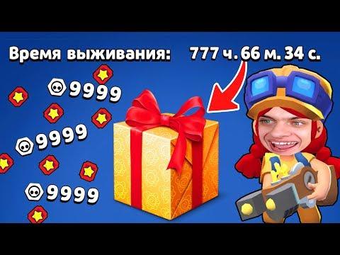 УСТАНОВИЛ РЕКОРД В РОБОРУБКЕ !!! BRAWL STARS