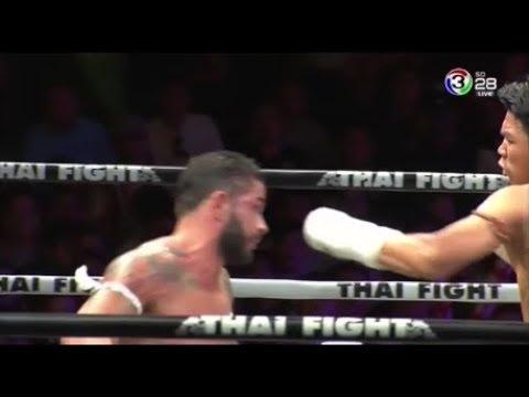 Thai Fight 27-10-2561 ป.ต.ท. ส.พัฒนาแก๊ส vs ดิเอโก เบเนดุซซี่ P.T.T. vs Diego