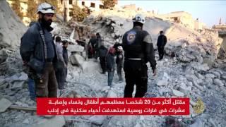 20 قتيلا وعشرات الجرحى بقصف روسي على إدلب
