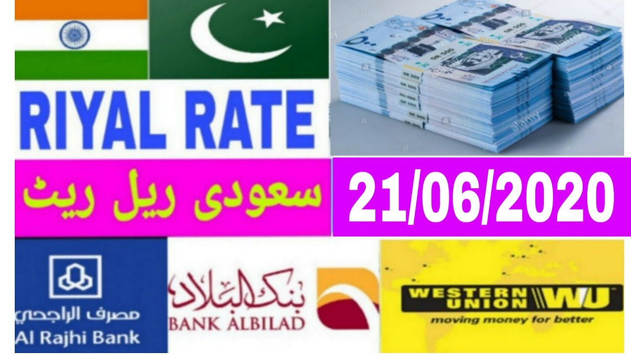 Forex rate today in lahore - blogger.com
