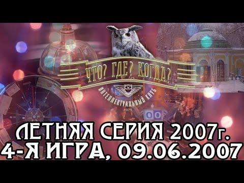Игры 2007г Скачать Торрент - фото 4