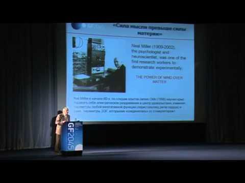 """GF2045 (Москва / 2012): Александр Каплан об интерфейсах """"мозг - компьютер"""""""