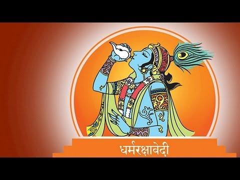 Dharmaraksha Sangamam - Hindu conference Theme song by Dharmaraksha Vedi