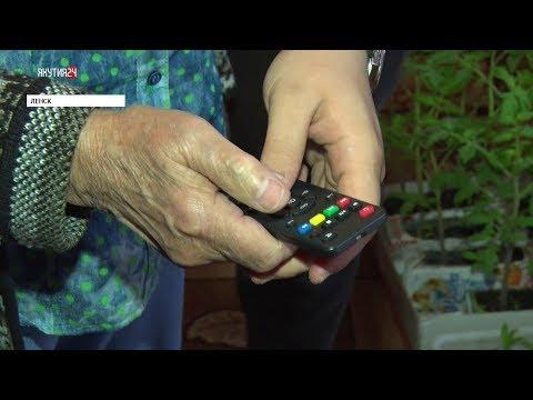 ЛЕНСК: «Юные тимуровцы» настроили цифровое ТВ пожилым людям в Ленске