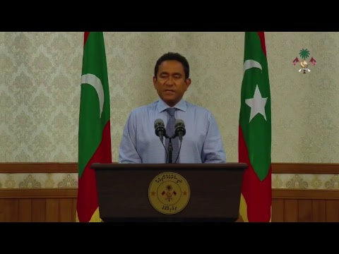 Live stream of President Yameen's Statement 24/09/2018