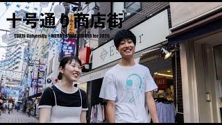 【オリパラ2019】十号通り商店街