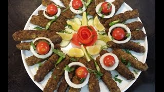 Tandoori Seekh Kabab تندوری سیخ کباب