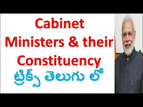 Cabinet Ministers List and their Constituency 2017 With Tricks in Telugu