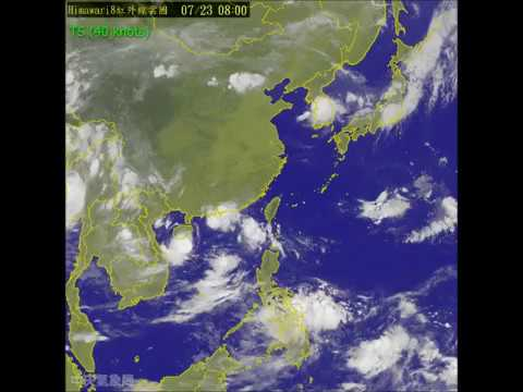 Tropical Storm ROKE (2017/10W) satellite imagery 熱帶風暴洛克衛星圖