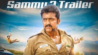 Sammy 2 Trailer Suriya Version - Thujeevan