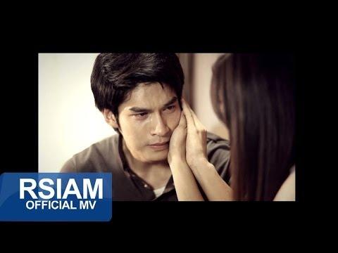 รักเธอแปรผัน รักฉันเหมือนเดิม : เวสป้า อาร์ สยาม [Official MV]