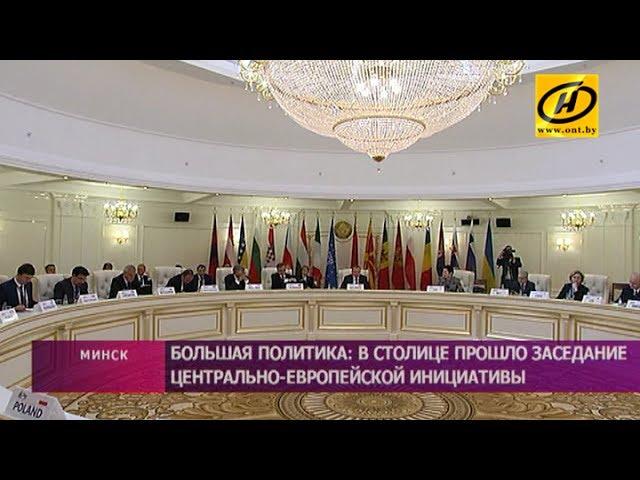 Италия поддерживает инициативу Беларуси по организации полноценного диалога в Европе