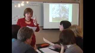 Учебное занятие по русскому языку для студентов Некрасовского педколледжа № 1 2011 год