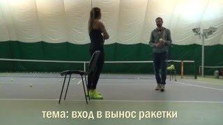 Теннис. Дневник тренировок. 8.
