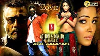 Latest Tamil Thriller Movie Comedy Movie Tamil Online Movie Latest upload 2018 HD