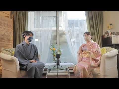 日本舞踊家 藤間翔さんとの対談【第一部】|有里子の部屋