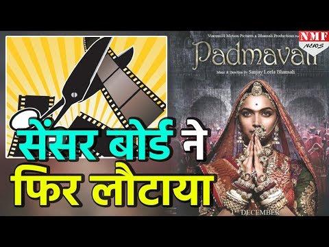 Padmavati को मंजूरी देने में तेजी की मांग को Censor Board ने किया Refuse