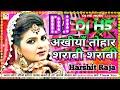 akhiya Tohar Sharabi Sharabi Old  Bhojpuri Song Mix By Harshit Raja