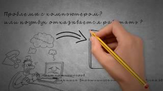 видео ремонт компьютеров в Балашихе