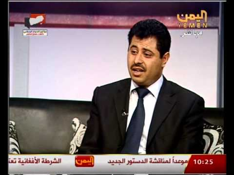 WRD 2013  Yemen TV Country Affairs  UNHCR June 2013
